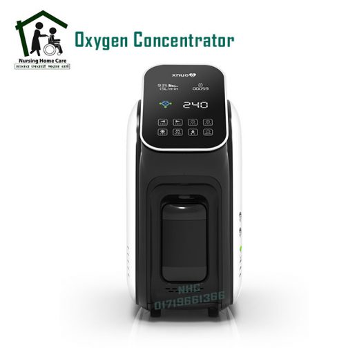 Portable Oxygen Concentrator Price in BD