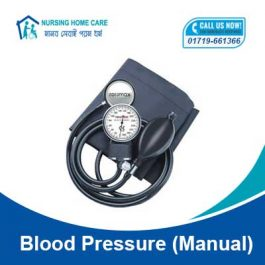 Blood Pressure Manuel Machine