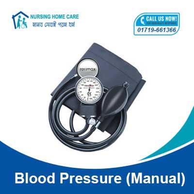 Manual Blood Pressure Machine Price in Bangladesh