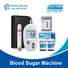 Blood Sugar Machine