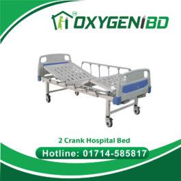 2 Crank Hospital Bed