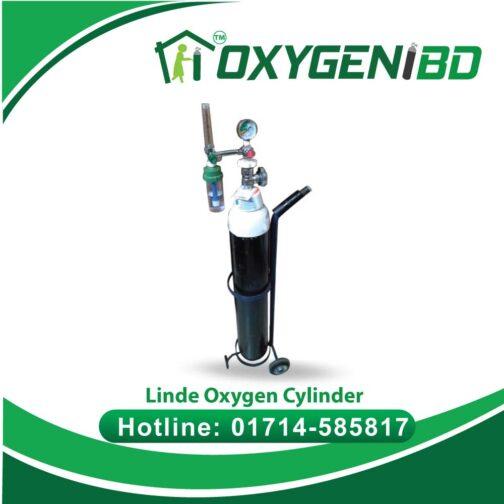Linde Oxygen Cylinder Price in bd