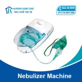Nebulizer Machine Price in Dhaka BD