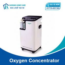 Owgels Oxygen Concentrator Price in BD