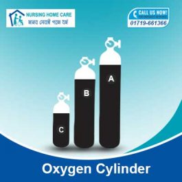 Medical Oxygen Cylinder Buy At Home | Price in Dhaka BD