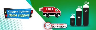 Read more about the article Oxygen Cylinder Rent – Refill Service in Dhaka | Oxygen Cylinder BD