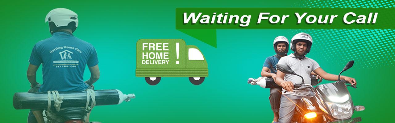 Oxygen-Cylinder-Free-Home-Delivey-Dhaka-BD