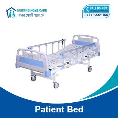 Patient Bed price in bangladesh