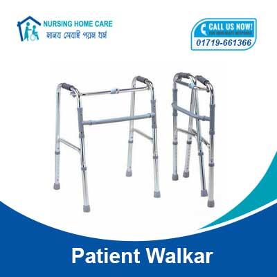 Patient Walker Stick Price in BD
