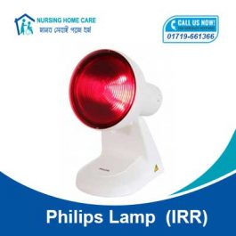 Philips Lamp IRR