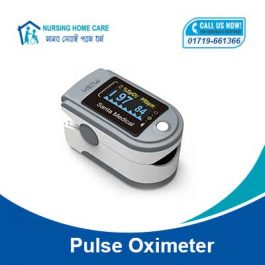 Medical Pulse Oximeter Price In BD | Quality and Original Product
