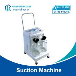 Suction Machine in Bangladesh