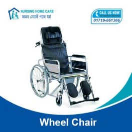 Wheelchair price in Dhaka Bangladesh