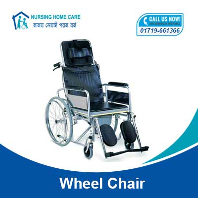 Wheel Chair price in bd