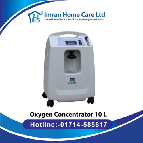 Dynmed Oxygen concentrator price in BD
