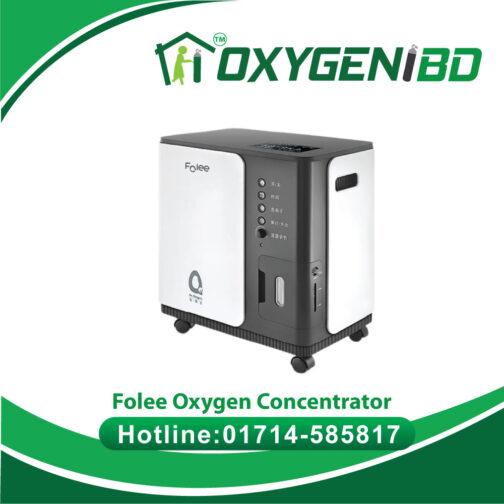Folee oxygen concentrator