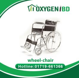 Wheel chair Price In Bangladesh