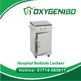 Hospital Bedside Lockers at Best Price in BD