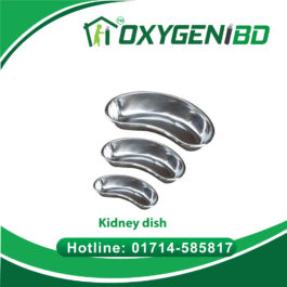 Kidney dish Low price In BD