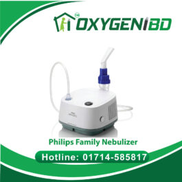 Buy Philips Family Nebulizer online best Price in BD