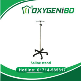 Salain Stand Rent & Sell in Price BD
