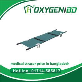 Medical stracer price in Bangladesh