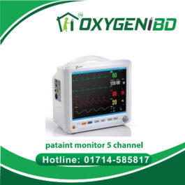 Pataint monitor 5 channel Buy Online