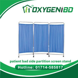 Patient bad side partition screen stand