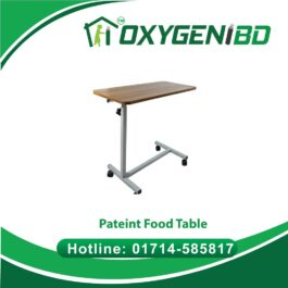Patient Food Table Price in BD