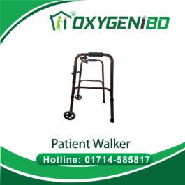 Best patient Walker Price in Dhaka Bangladesh